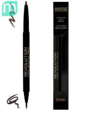 ke-may-makeup-revolution-ultra-brow-arch-shape-dark
