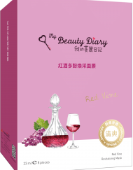 mat-Giay-My-Beauty-Diary-ruou-vang-do