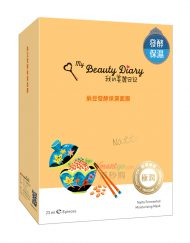 mat-na-my-beauty-diary-dau-nanh-natto