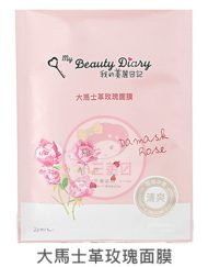 mat-na-my-beauty-diary-hoa-hong-damacus-rose-1