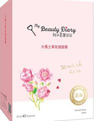 mat-na-my-beauty-diary-hoa-hong-damacus-rose-mask