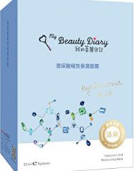 mat-na-my-beauty-diary-hyaluronic-acid-cap-nuoc-1