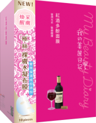 mat-na-my-beauty-diary-ruou-vang-do-red-wine