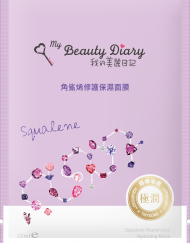 mat-na-my-beauty-diary-squalene
