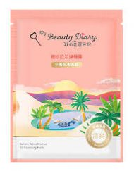 mat-na-my-beauty-diary-tao-sa-mac-sahara-1
