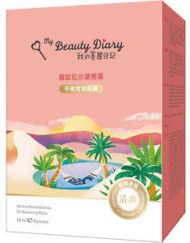 mat-na-my-beauty-diary-tao-sa-mac-sahara