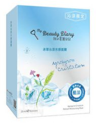 mat_na_co_bang_my_beauty_diary_agropyron_cristatum