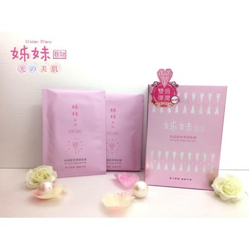 mat-na-sister-diary-pink-crystal-collagen-moist