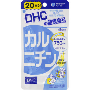 vien-uong-dhc-giam-can-l-carnitine-100-vien