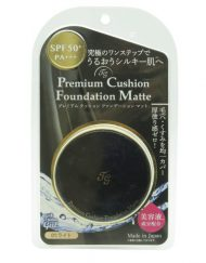 cushion-tg-premium-matte-cushion