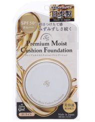 cushion-tg-premium-moist