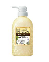 sua-tam-diane-botanical-sicilian-fruits-500ml