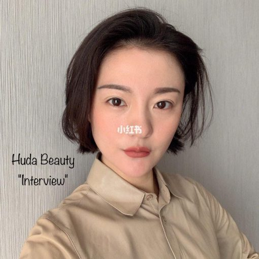 son-huda-beauty-power-bullet-matte-lipstick