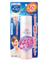 xit-chong-nang-skin-aqua-sara-ft-uv-spray-aqua-floral-fragrance-spf-50