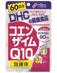 vien-uong-dhc-bo-sung-coenzyme-q10-60-vien2