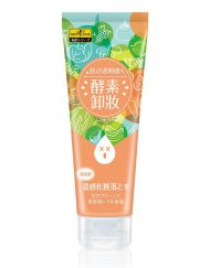 tay-trang-sexy-look-enzyme-gentle-make-up-remover-gel