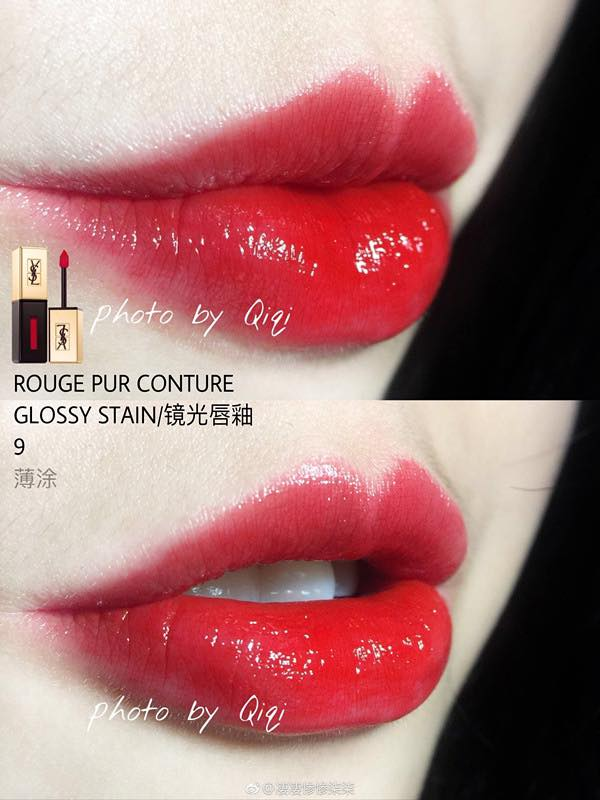 son-kem-ysl-rouge-pur-couture-glossy-stain-laque2