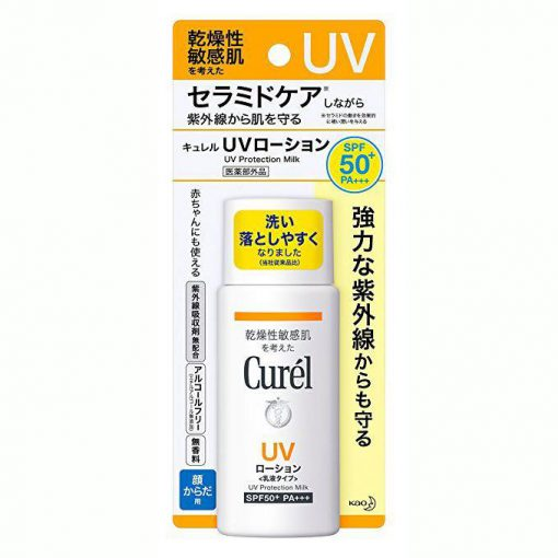kem-chong-nang-curel-uv-protection-milk-spf50