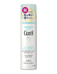 xit-khoang-curel-intensive-moisture-spray