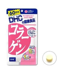 vien-uong-dhc-bo-sung-collagen